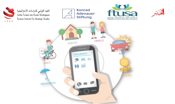 Journée d'étude FTUSA-ITES