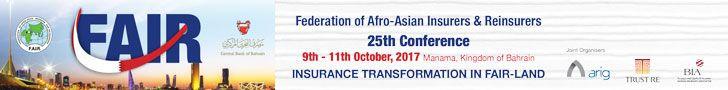 البحرين: المعراج يفتتح أعمال مؤتمر الاتحاد الأفرو-آسيوي لشركات التأمين