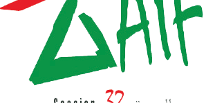 32ème Conférence générale de l' Union Générale des Assurances Arabes