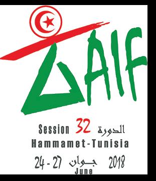 GAIF2018