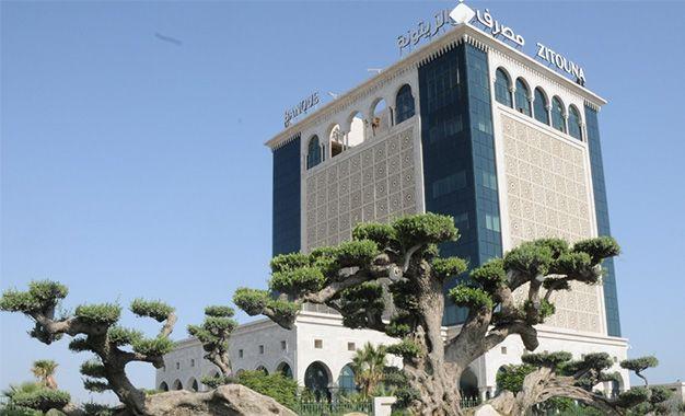 Banque Zitouna : Le Groupe Qatari Majda remporte l'appel d'offres pour 370 millions de dinars