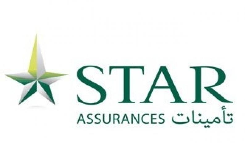 الشركة التونسية للتأمين و إعادة التأمين ستار